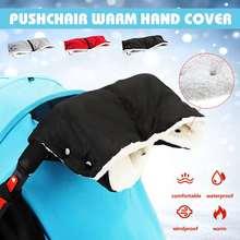 Варежки на коляску, зимние теплые, для новорожденных, детские, на толстых стульях, ветрозащитные перчатки, водонепроницаемые, флисовые, аксессуары для коляски