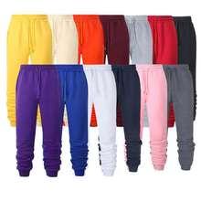 Custom Unisex Loose Baggy Hiphop Pants Men's Spring Summer Casual Pants Simple Slim Wild Trousers Sweatpants Men