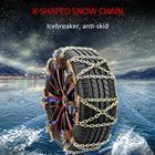 Wheel Tire Snow Anti...