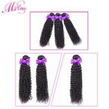 Jerry Curl Human Hair 1 3 4 Bundles Natural Color Non Remy Curly Brazilian Hair Extension 100 Gram/Bundle Hair Weave Bundles