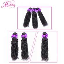 Tissage en lot brésilien naturel Non Remy bouclé, couleur naturelle, Jerry Curl, Extension de cheveux, 100 grammes/lot de 1 3 4