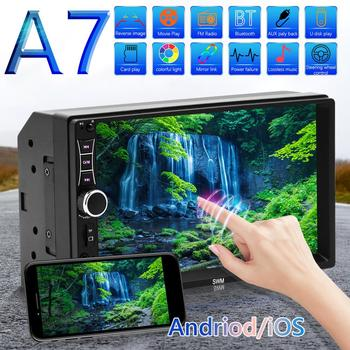 SWM A7 Double 2 DIN Car Stereo 7 Inch Touch Screen Bluetooth AUX U Disk Radio In Dash Head Unit Autoradio image