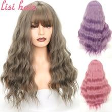 リージ毛ロング波状前髪ブラウンブロンド黒8色をご用意女性人工毛かつら高温繊維