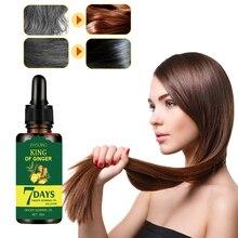 7 дней роста волос имбиря Сыворотки 30/50 мл анти-Предотвращение выпадения волос алопеция поврежденных волос