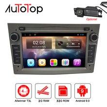 "AUTOTOP 7 ""2din Android 9.0 Car GPS NavigationสำหรับAntara Zafira Corsa Vivaro MerivaวิทยุHeadunit RDS Wifi Mirrorlink BT DVD"