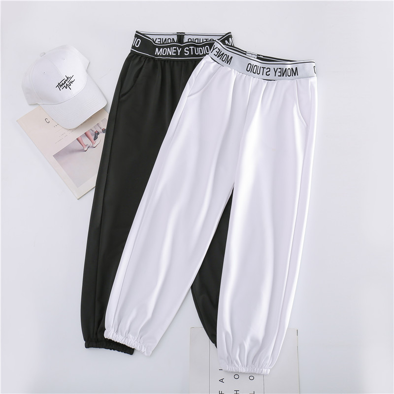 Fashion Sports Pants Women Spring And Autumn Loose Beam Feet Black Korean Casual Nine-point Pants