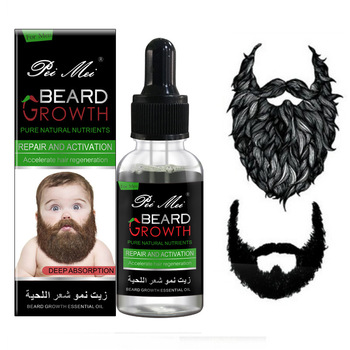 Professional Beard Growth Enhancer Beard Essential Oil for Men Hair Barbe Facial Nutrition Moustache Grow Men Beard 30ml недорого
