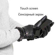 Men Touchscreen driving motorcycle Gloves PU leather plush Winter Warm Gloves Windproof Thicken Warm Mittens Gloves for Running