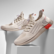 Men's breathable walking sneakers running shoes new casual shoes lightweight and comfortable broken shadow basketball shoes