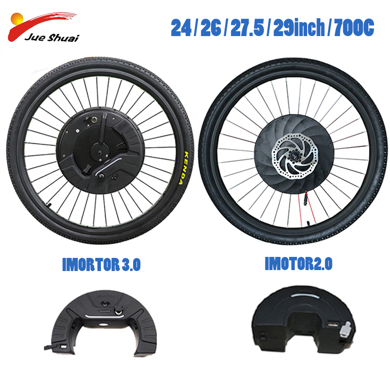 2020 new imortor 2.0/3.0 Electric bike Conversion KIT with battery Bluetooth front motor 36V Max speed 40km/h 24-29inch/700C kit