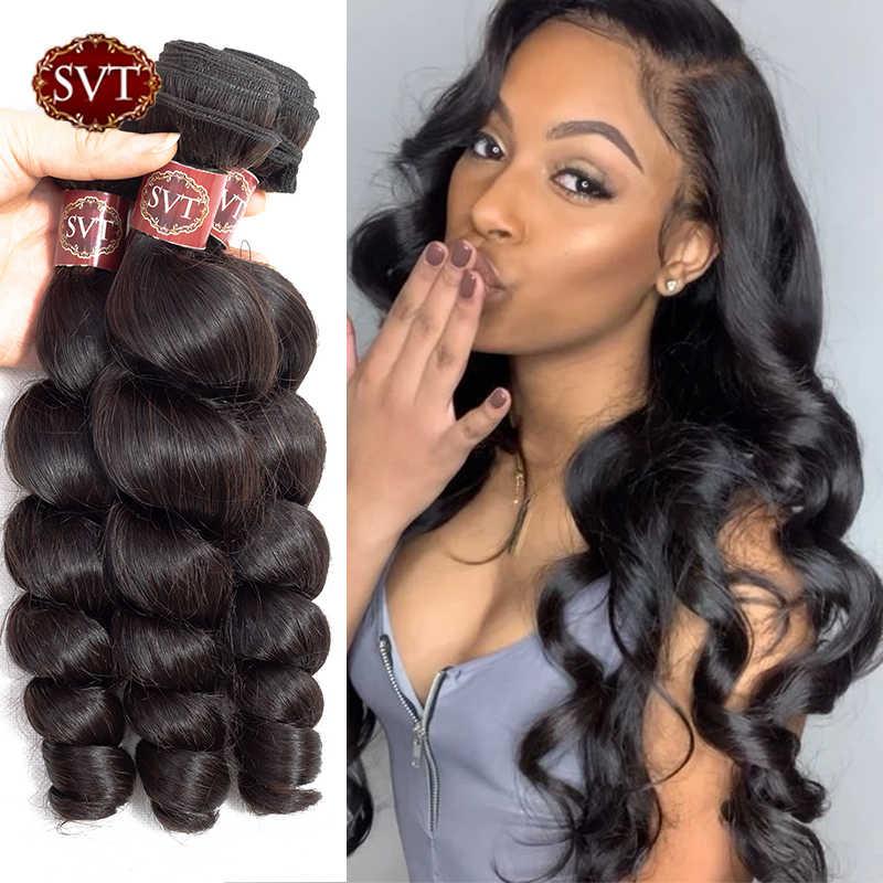 SVT Brazilian Loose Wave Human Hair Weave Bundles 1/3/4 Pcs Non Remy Human Hair Weave Double Weft Natural Color