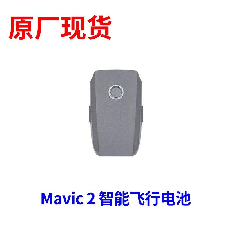Dji юлай Mavic 2 Pro с переменным фокусным расстоянием версия Батарея беспилотного летательного аппарата дрона аксессуары Батарея - 2