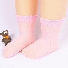 5 pair/lot Knit Breathable Mesh Cotton Soft  Newborn Socks Kids Boy Girl Baby Infantil