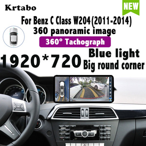 Krtabo HD Screen Android 10 Car Radio Multimedia Player 360 Camera For Benz C Class W204 2011 2012 2013 2014 Navigation WIFI