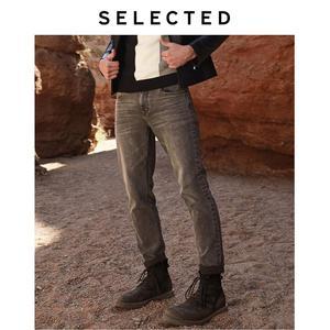 Image 2 - 選択された男性のスリムフィットストレッチ綿グレージーンズラボ