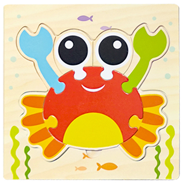 Baby Toys Wooden 3d Puzzle Tangram Shapes Learning Cartoon Animal Intelligence Jigsaw Puzzle Toys For Children Educational 23
