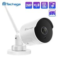 1080P 2MP 무선 IP 카메라 IR 야간 투웨이 오디오 기록 P2P Onvif 비디오 보안 Wifi 카메라 야외 CCTV 감시