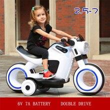 Специальная цена, Детский Электрический двухприводный мотоцикл, большой трехколесный велосипед для мальчиков и девочек в возрасте от 3 до 6 лет, может сидеть, детская игрушка, детская коляска