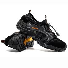 VEAMORS męskie siatkowe buty górskie odporne na zużycie gumowe buty trekkingowe szybkoschnący oddychający Trekking sporty wodne trampki miękki dobry chwyt tanie tanio Pasuje prawda na wymiar weź swój normalny rozmiar Spring2019 Gumką Początkujący Anti-śliskie Mesh (air mesh) RUBBER