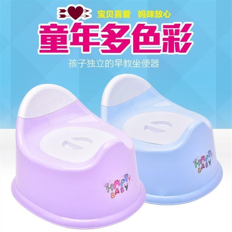 Toilet For Kids Baby Girls Zuo Bian Deng Boy Toilet Infant Universal Chamber Pot Large Urinal Bucket Large Size Shit