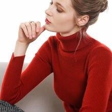 2020 зимний женский свитер с высокой оправой полосатый в Корейском