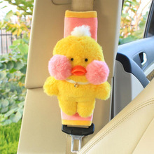 Cartoon Cute Car Seat Belt Cover Shoulder Pads Plush For Kids Children's Seat Belt Protecting Cover Safety Belt Auto Accessories 1 pair cute cartoon car sefety seat belt cover children seat belt shoulder pads protection plush padding auto accessories gifts