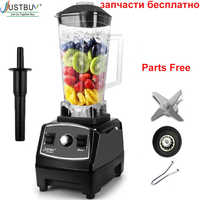 Licuadora comercial de 2200W sin BPA, mezclador de licuado profesional, procesador de alimentos, exprimidor de cuchilla japonesa, máquina para batidos de hielo
