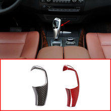 LHD Red Real Carbon Fiber ABS Gear Head Cover Trim For BMW E60 E70 E71 5 Series X5 2008-2015(China)
