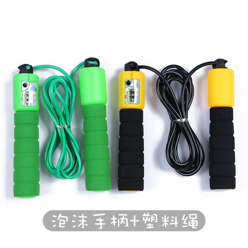 Single Person Only Jump Rope Game Children Fitness Profession Young STUDENT'S 8-Foot Beads Other Toys Tiaoshen Short Rope