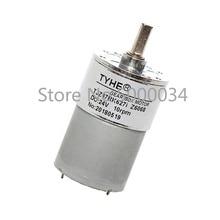 Self-Locking dia 37mm 5v 12v high torque 500 rpm 1 rpm 10rpm dc powder metallurgical gear motor for wholesale market