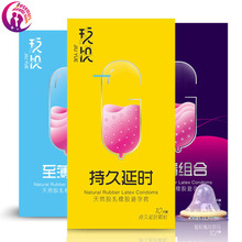 Condom 50pcs silicone  Four types thin delay spiked intimate goods erotic penis wholesale Adult condoms for men
