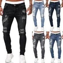 Мужчины% 27 отверстие джинсы брюки повседневные мужские рваные скинни высокоэластичные брюки Slim Pure Color байкер верхняя одежда карандаш брюки мужские