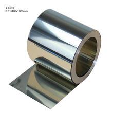 1 м 304 нержавеющая сталь со стальной фольгой стальная пластина