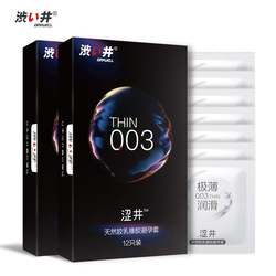 DRY WELL 003 Ultra thin Condoms For Men Natural Latex Condom Lubricated Contraception Nack Experience Penis Sleeve Sex Products