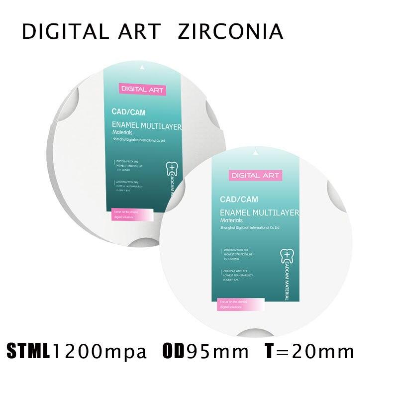 digitalart blocos de zirconia dental cad cam sistema de super translucido multicamadas stml95mm20mma1 d4