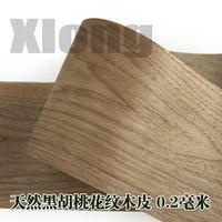 2 pces l: 2.5 medidores largura: 200mm espessura: 0.25mm padrão de noz preta norte americana folheado manual de noz preta folheado de madeira maciça|Acessórios de móveis| |  -