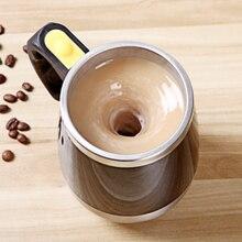 Автоматическая перемешивающая кружка, электрическая самоперемешивающаяся чашка из нержавеющей стали для смешивания кофе SNO88