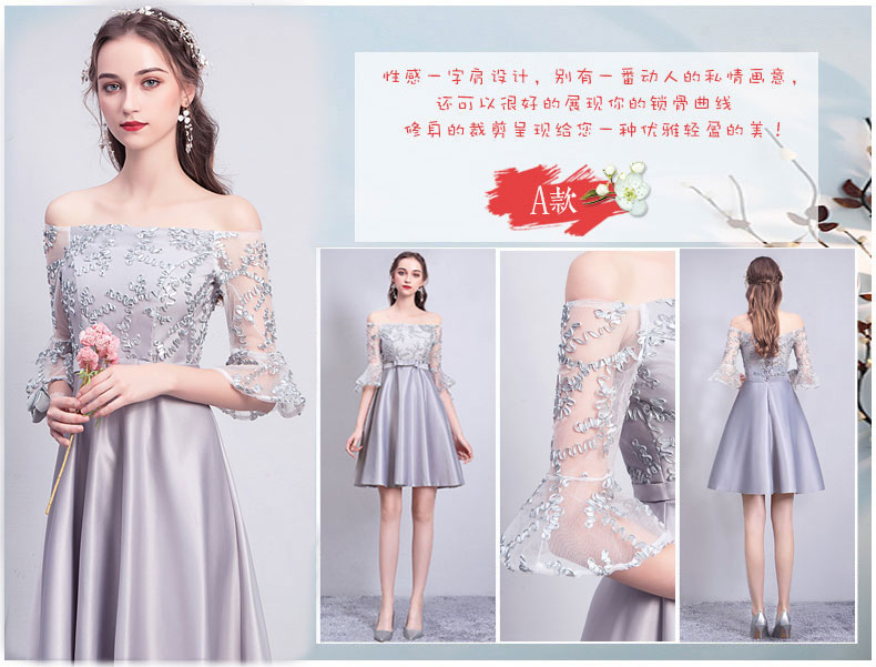 Bridesmaids Dress Elegant Women For Wedding Party Vestido Largo Sirena Pearl Beads Champagne Simple Dress Sister Sexy Prom Club