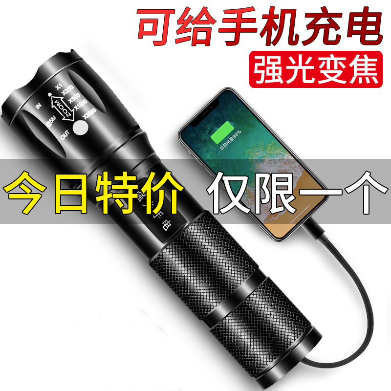 Outdoor USB Rechargeable T6 LED Zoom Torch Multi-functional Self Defense Flashlight A100 Built-in 18650 Battery Phone Power Supp