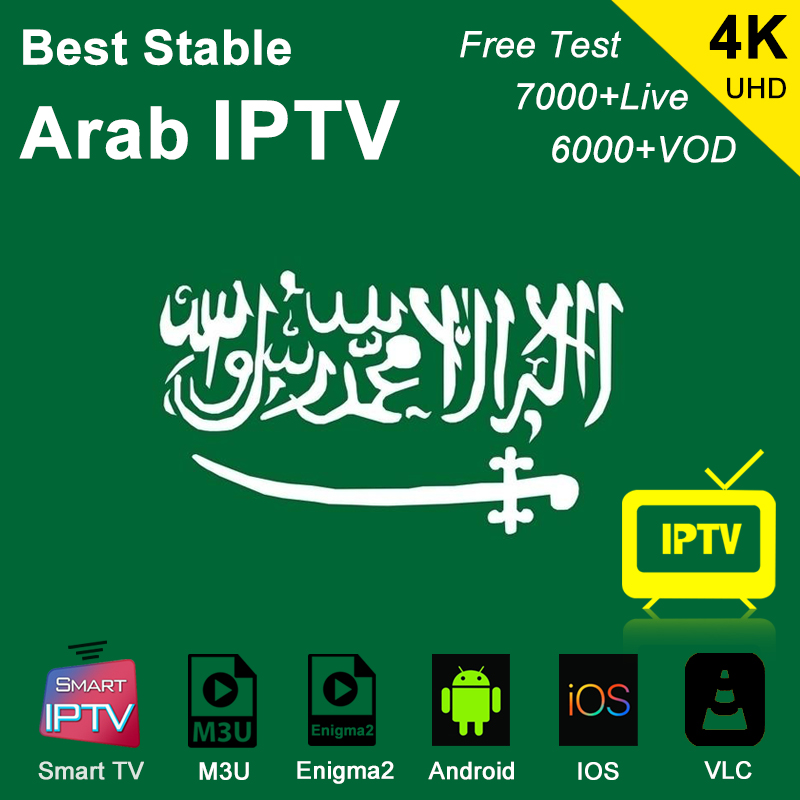 Arab IPTV Subscription M3u Abonnement IPTV Saudi Arabia Spain France United Arab Emirates Android Smart TV Box Enigma2 PC