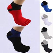 1 çift erkek moda örgü beş parmak ayak çorap pamuk sonbahar bahar komik çoraplar rahat spor sıcak kısa erkek çorapları calcentines