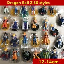 80styles 14cm Dragon Ball Z gkresin Super Saiyan Goku Son Broli vegeta Trunks freezer  Action Figure Model Collection Toy Gift dragon ball z shf super saiyan broli brolly action figure toy for collection