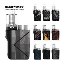 Magic Shark Weave Stone Waterproof Stereo PVC E Cigar Vape Sticker Case Wrap Pod Film Cover for Geekvape Lucid Kit new smok slm stick thick vapor pod vape kit 250mah electronic cigarette kit small vape pen kit vs smok nord drag nano minifit