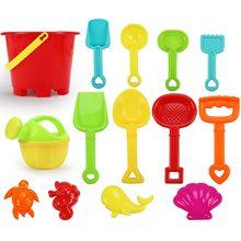 14pcs Conjunto de Ferramentas de Areia de Praia Jogando Brinquedos de Diversão para Crianças de Água Praia Seaside Ferramentas Presentes brinquedos da Praia da Areia Ampulheta Pá Ferramenta Детские