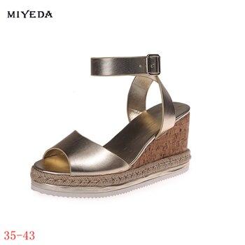 Купон Сумки и обувь в MIYEDA Official Store со скидкой от alideals