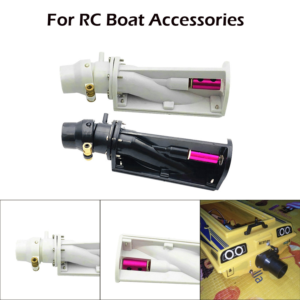 2020 New 6 - 12V Spray Thruster Water Turbo Power Servo Jet For RC Boat pull Accessories kids toys juguetes brinquedos игрушки image