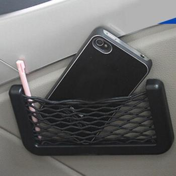 Black Car Sundries Pocket Car Storage Bag Elastic Flexible Mesh Back Cargo Truck Organizer Net Interior Accessories Pocket image