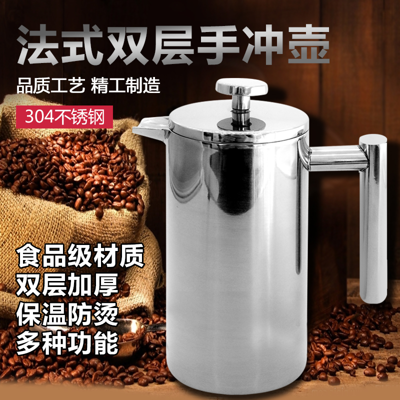 Hot Selling Double insulation hot water pot Stainless Steel Teapot Cafetiere French <font><b>Coffee</b></font> Tea Percolator Filter Press Plunger image