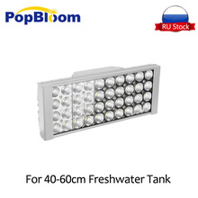 PopBloom Led Aquarium Lamp Led+lighting Led Light Fixture Lamp for Plants Aquarium Led Light Led Aquarium Marine Freshwater involight led mh140b