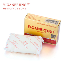 5PCS yiganerjing Sulfur Soap Skin Conditions Acne Psoriasis Seborrhea Eczema Anti Fungus Bath  whitening soap shampoo soap